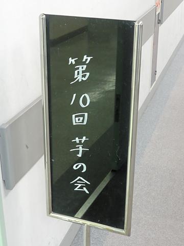 201113_1